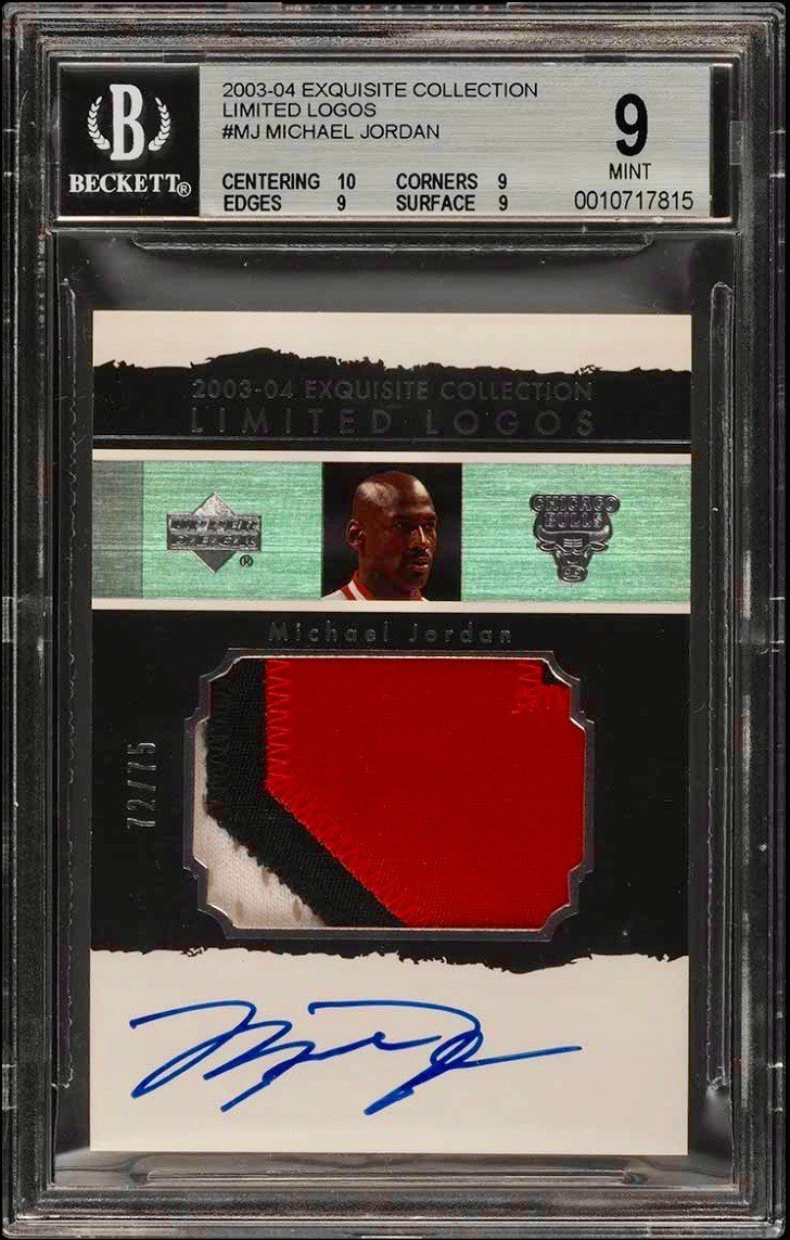2003 Exquisite Collection Limited Logo AUTO PATCH :75 Michael Jordan Card
