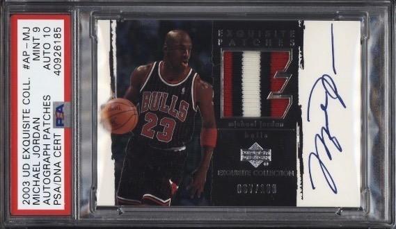 2003 Exquisite Collection Michael Jordan Card AUTO PATCH :100