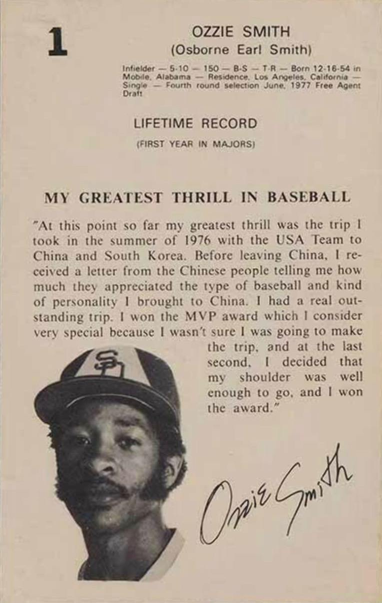 1978 Family Fun Centers #1 Ozzie Smith Baseball Card Reverse Side With Personal Information and Statistics