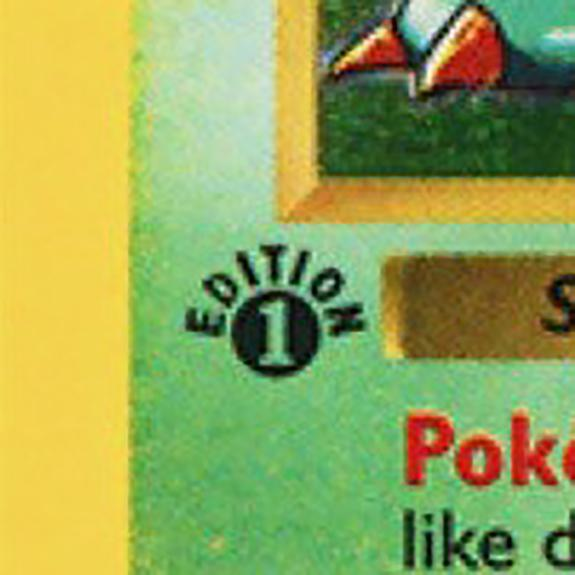 First Edition Symbol on Front of Pokemon Card