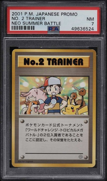 2001 Pokemon Japanese Promo Neo Summer Battle No.2 Trainer 2nd Place Trophy Card
